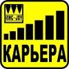 Логотип Работа Вакансии Калуга / Управление Персоналом