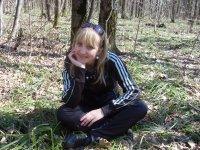 Евгения Мишкина, 2 марта , Саранск, id30924212