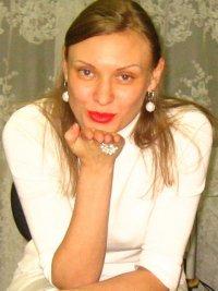 Рая Миргородская