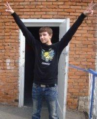 I Superman, 9 октября 1987, Москва, id99685340
