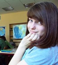 Андра Новика, Krāslava