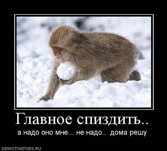 Своим, Аниканов российский сериал расстреливала в маске где Герге