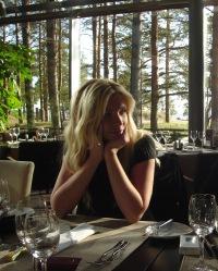 Елизавета Варганова
