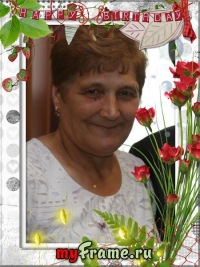 Таисия Богомолова