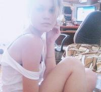 Анастасия Гах, Луганск