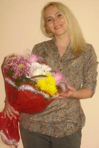 Ирина Богданова, Темрюк
