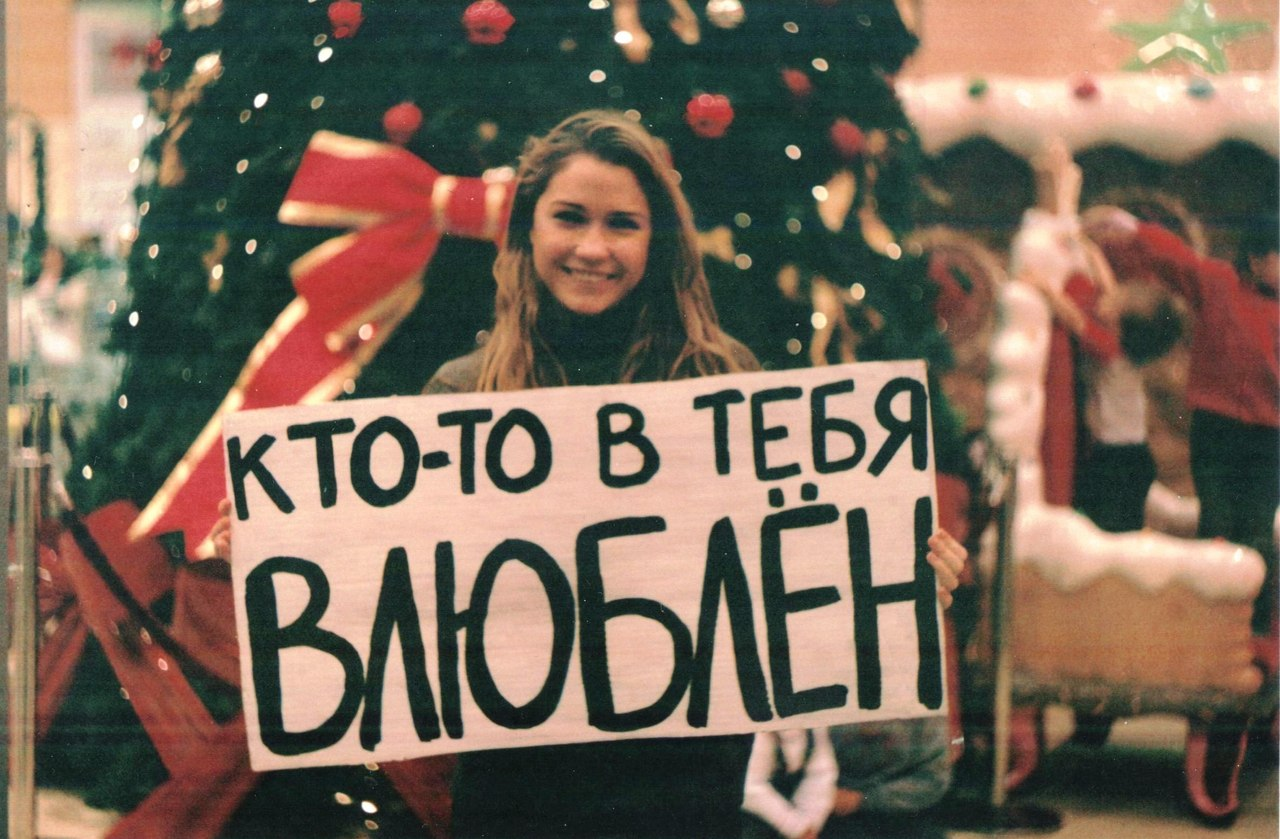 Mary Petukhova - фото №19