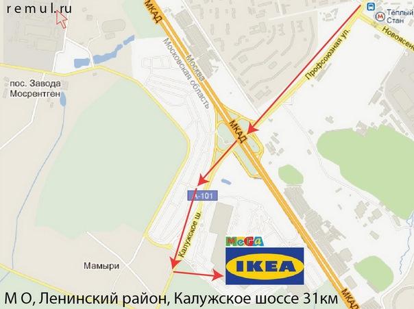 7f81b9806181 Икея-Теплый стан (м Ясенево)   ВКонтакте
