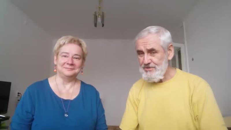 О настоящем развитии, связи с Высшим Я и различении информации. Академик В.Ю. Миронова и Виктор Пошетнев
