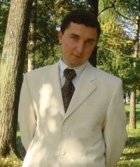 Александр Савойский
