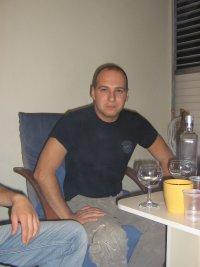Денис Малахов, Nazareth