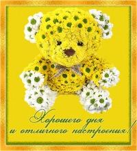 Алена Золотарева, 9 ноября , Москва, id29714379