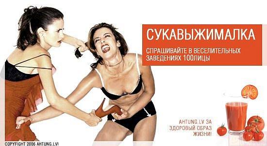 http://cs570.vkontakte.ru/u33414013/106734366/x_3a2ca887.jpg