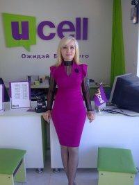 Олеся Красникова, Чуст