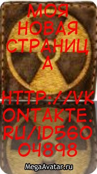 Ддд Ддд, 21 марта , Бердянск, id51190649