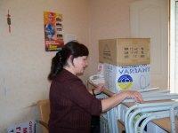Виасат Кузьмин, 22 января , Алчевск, id88207285
