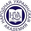Народная украинская академия (Харьков) ХГУ НУА