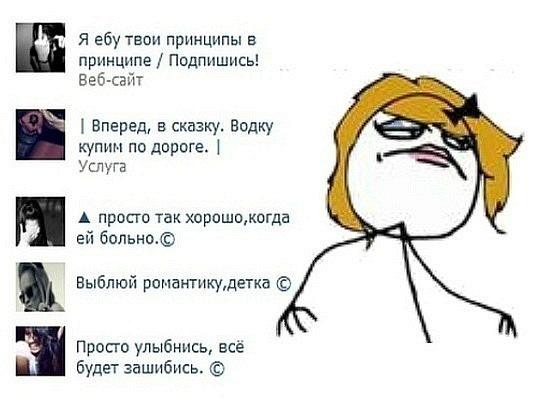 Русские знаменитости с маленькой грудью знал
