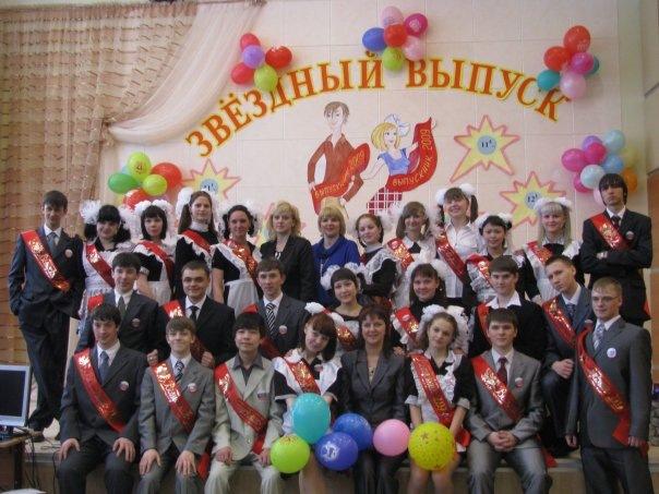Александра Берникова |