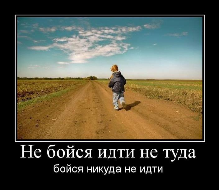 Рифмы к имени даня смешные довел Ненастикову
