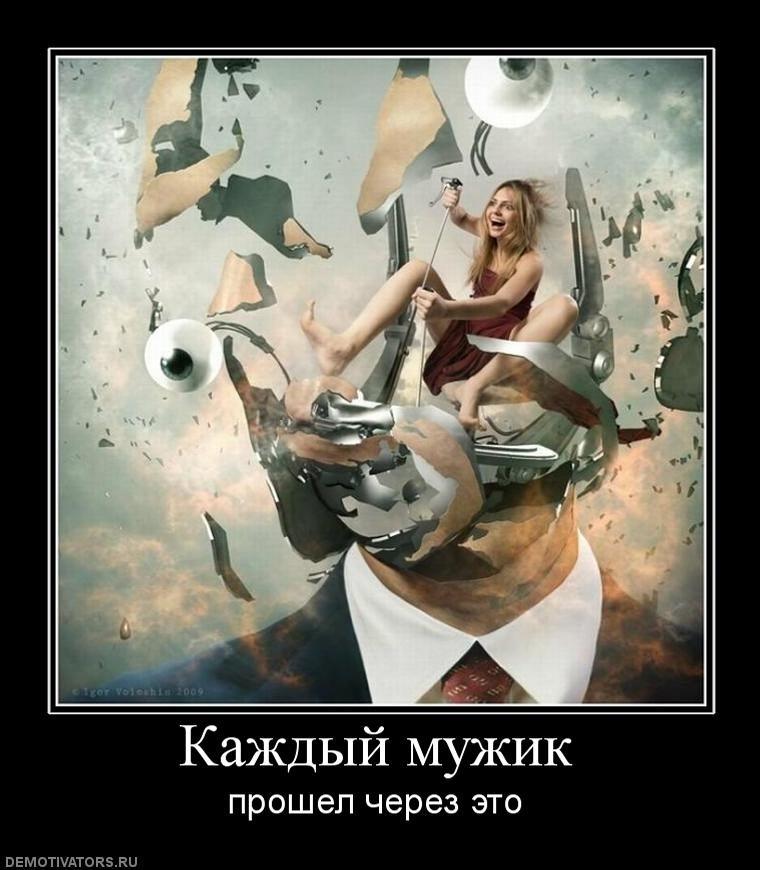 Картинки про любовь мужчине с надписями компании будут это