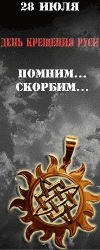 Виталий Нестёркин