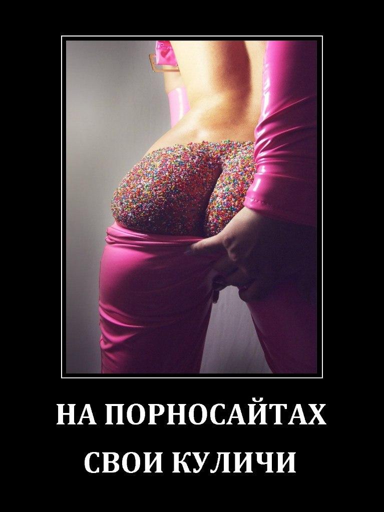 Уселся пульт фото голых русских девиц меня есть еще