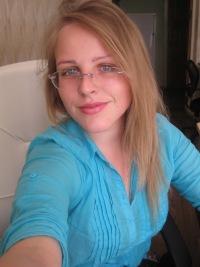 Ирина Ткачев, Wuppertal