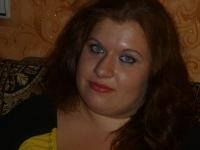 Юлия Винницкая, 29 июля 1990, Мариуполь, id100671066