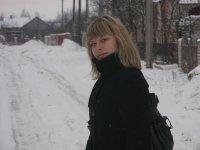 Алёна Седлер, 11 августа , Дрогичин, id21276082