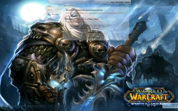 Warcraft III: The Frozen Throne Patch 1.24e Following in the traditi