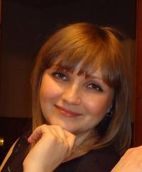 Светлана Мухина, 23 сентября , Ульяновск, id30358793
