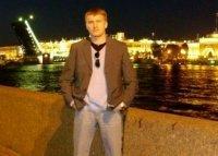 Дмитрий Зорькин, 10 июня 1985, Ульяновск, id34342926