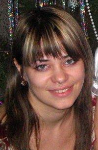 Диана Говорова, 5 января 1995, Волгодонск, id42076937