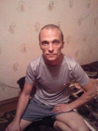 Костя Чира, 13 августа , Архангельск, id93766200