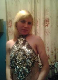 Нина Мистюкова, 4 октября 1990, Санкт-Петербург, id171401214