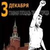 Протест против политики власти, Калининград