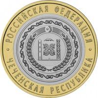 Юбилейные монеты в питере монеты 2017 года стоимость 5 руб
