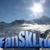 Фанаты горных лыж, сноуборда и путешествий