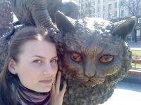 Екатерина Нагорная, Минск