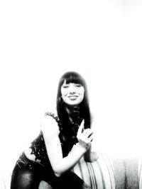 Екатерина Анашина