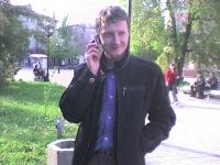 Sergey Simchenko, Berdyansk