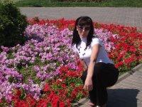 Анна Арбатская, 29 октября 1985, Волгоград, id47258519