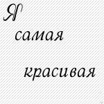 Сабина Хабибуллина, 29 мая , Казань, id76324386