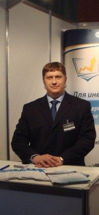 Константин Шалкино, 10 апреля , Саратов, id77057301