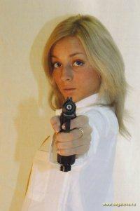 Дарья Сагалова, 3 июня 1992, Краснодар, id93876586