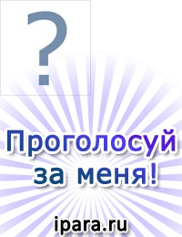 Евгений Бушов