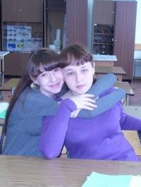 Анастасия Урдина