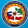 ГУ МЧС России по Чеченской Республике