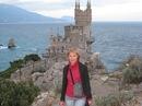 Анастасия Тропина фото #12